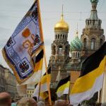 Image for День рождения Государя