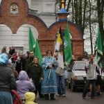 Image for 8 мая в Клину прошел Пасхальный крестный ход