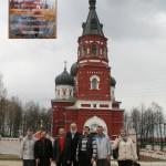 Image for В гостях у соратников из Талдома