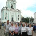 Image for 9 июля 2011г. состоялась паломническая поездка в Троице- Сергиеву лавру