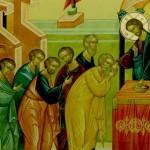 Image for Литургия: Тайна соединения с Богом