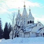 Image for Полигон русской святости