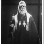 Image for Патриарх Тихон