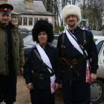 Image for 30 октября венчание казака Стадникова