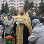 Image for 28 октября в Клину прошел День памяти жертв незаконных политических репрессий
