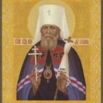 Image for «Ищите прежде Царствия Божия…» Священномученик Серафим (Чичагов)