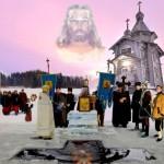 Image for Крещенский сочельник 2012