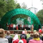 Image for 3 июня 2012 г. в усадьбе Демьяново прошли традиционные Троицкие гуляния