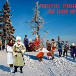 Image for Рождественское поздравление Клинского городского казачьего отдела МОКО СКР