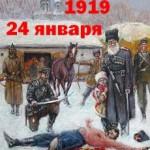 Image for 20 января 2013 года в Демьяновском храме была отслужена лития с поминовением репрессированных казаков