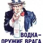Image for Первый Всероссийский праздник трезвости состоялся 28 апреля 1913 года в нескольких сотнях городов и деревень России