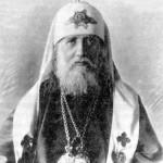 Image for Тяжкая ноша св. Патриарха Тихона