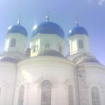 Image for Боголюбово