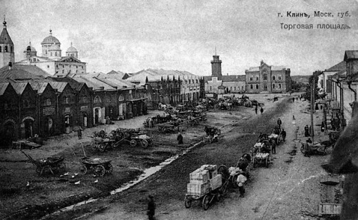 10447b8362ba1 520x320 Город Клин вошел в список исторических поселений Подмосковья (+ФОТО, ВИДЕО)