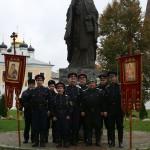 Image for 22 сентября, в день памяти прп. Иосифа Волоцкого, казаки Клинской сотни МОКО СКР посетили Иосифо-Волоцкую обитель (+ВИДЕО)