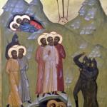 Image for Неловкость памяти народной. О почитании новомучеников…