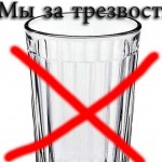 Image for Объявление