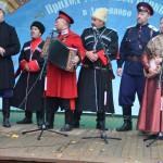 Image for 14 сентября в Демьянове прошли народные гуляния в честь Новолетия