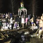 Image for Праздник Крещения Господня в Демьяново