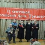 Image for Праздник трезвости на селе