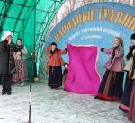 """Image for 15 февраля в Демьяново состоялись праздничные гуляния """"Встречаем масленицу"""""""