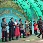 Image for Новолетие в Демьяново – 2016