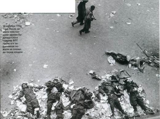 zashhitniki_gorkoma_vpt-_budapesht-_30_okt_1956