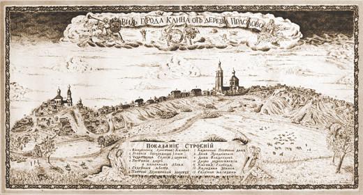 karta-drevnego-klina