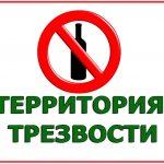 """Image for 23 сентября в 14.00 в Демьяново пройдёт """"Праздник трезвости в Демьяново. У семейного самовара."""""""